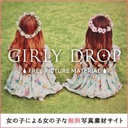 girlydrop-250x250.jpg